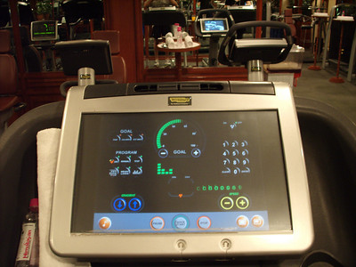 Gym Memberships: Tips for Getting a Good Deal